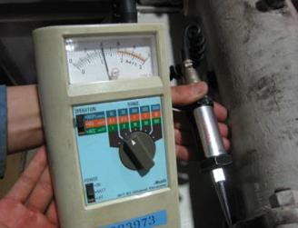 軸方向の振動測定
