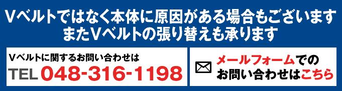 v_banner