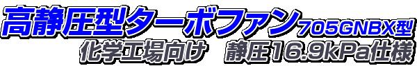 20160530-1