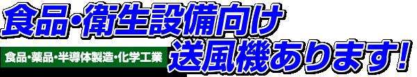 20160805